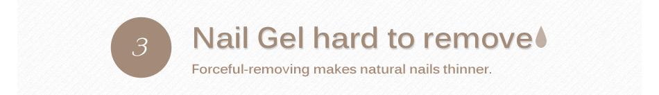 爪を傷める原因3:オフしにくいジェル