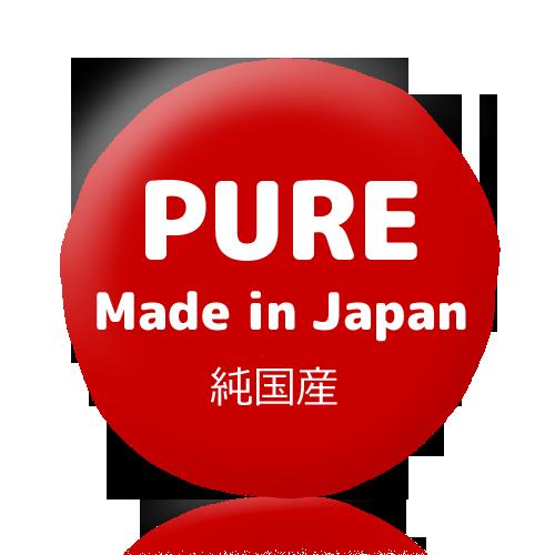 シャイニージェルは純国産、純日本製