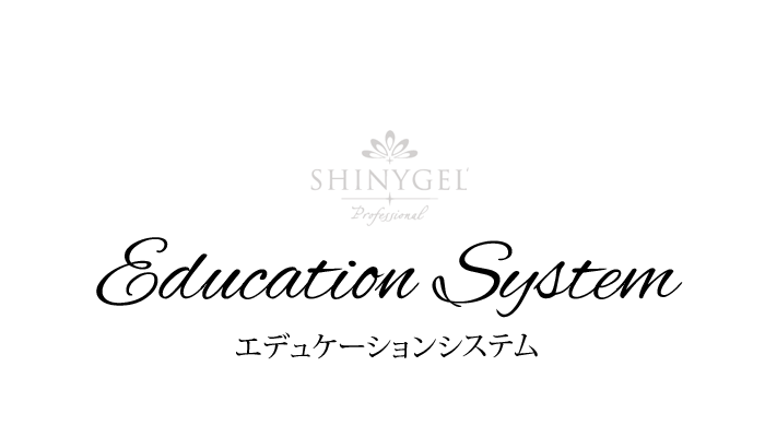 SHINYGEL Education System