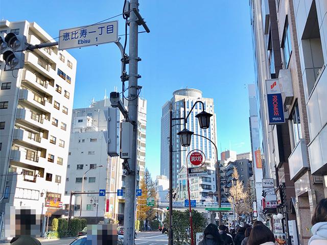 ④明治通りが交差する渋谷橋の交差点まで直進